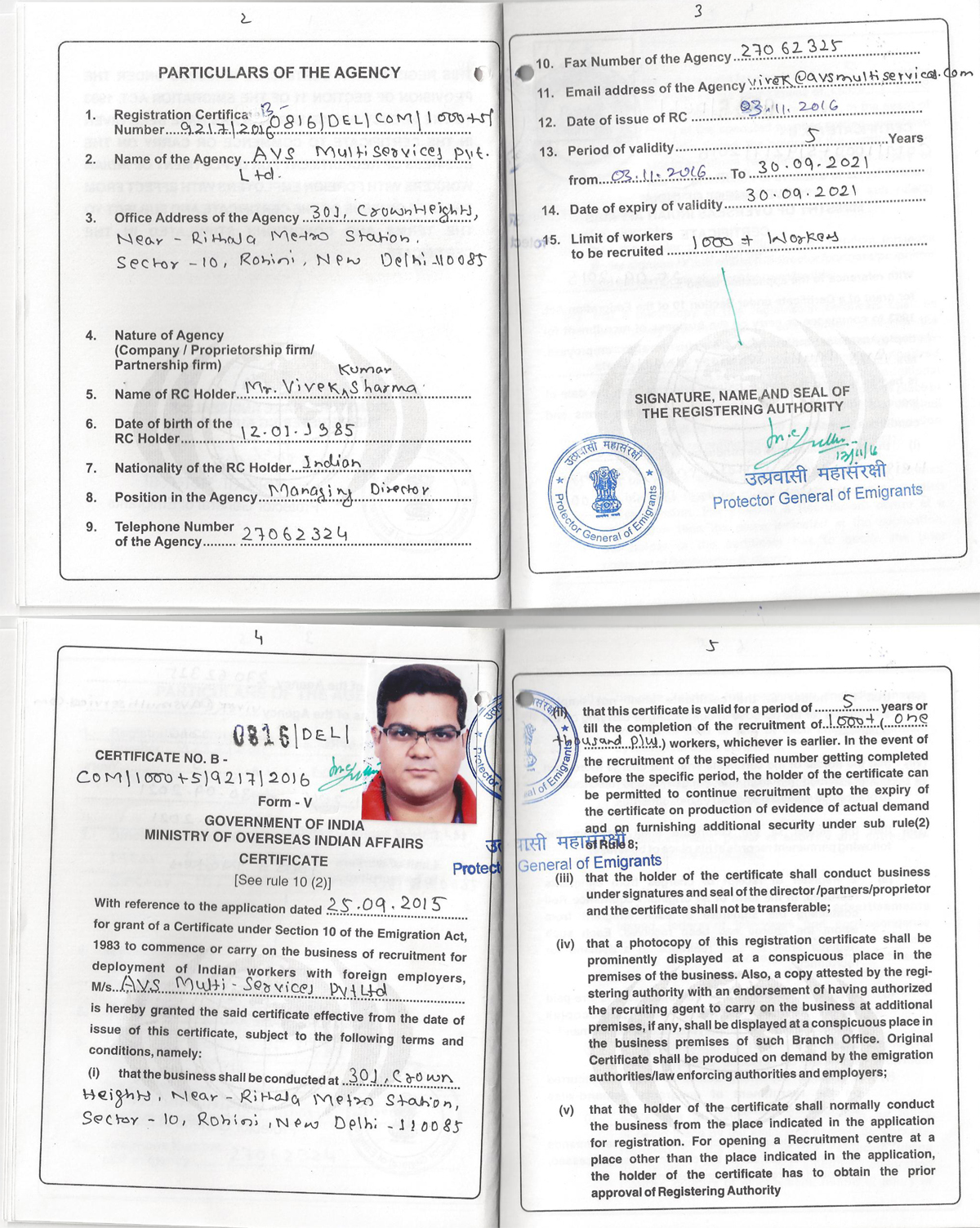 Registration Certificate | AVS Multiservices Pvt Ltd